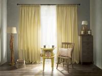 Золотые шторы: примеры использования и варианты дизайна с применением штор золотого цвета